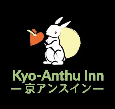 京アンスイン Logo