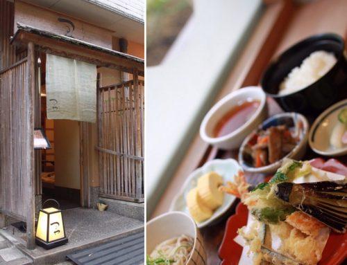 京都で食べよう、泊まろうキャンペーン☆ランチ編