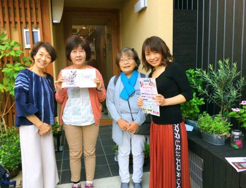 A pilgrimage of the Saigoku-Sanjuusansho