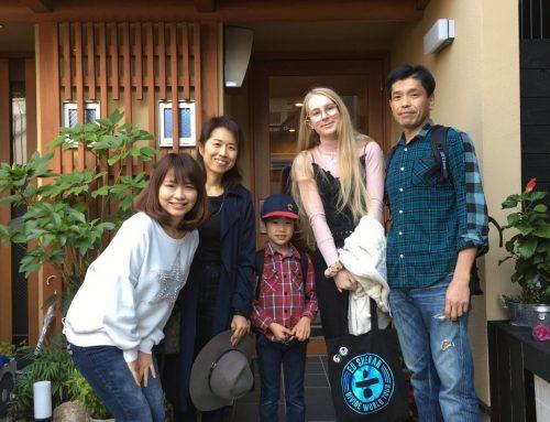 素敵な家族旅行